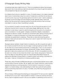 resume cv cover letter illustrative essay illustration resume illustration essay sample