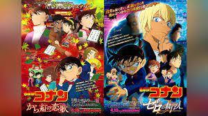 Detective Conan The Movie Theme Mixed 2 Version (21,22) - YouTube