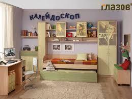 Комплекты мебели Детские Мебельный интернет магазин  Модульная детская Калейдоскоп Детская 4