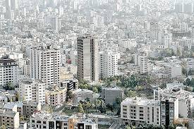 نتیجه تصویری برای پیام افت قیمت مسکن در مناطق جنوبی پایتخت