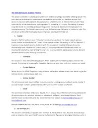 The Ultimate Resume Guide For Freshers Declaration In Resume For Freshers