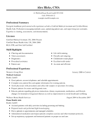 Certified Medical Assistant Resume Samples 60 Elegant Medical assistant Resume Examples emsturs 17