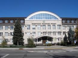Колишньому «прокурору» окупаційної «Генпрокуратури «ЛНР» повідомлено про підозру