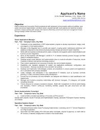 Sample Resume For Erp Implementation Download Erp Implementation Resume Sample DiplomaticRegatta 3