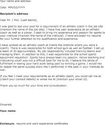 Soccer Coach Cover Letter Youth Soccer Coach Resume Coaching Resume