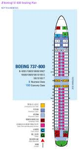 Spicejet 737 Seat Map 2017 Ototrends Net