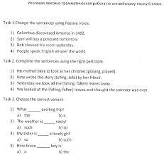 Итоговая лексико грамматическая контрольная работа О В Афанасьева  hello html m4b900ee8 png