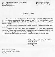Thanks Letter For Donation Thank You Letters For Donations To Children In Cambodia