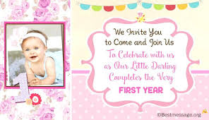 1st Birthday Invitation Card Online Editing Baby Boy First