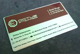 Stainless Steel Business Cards Mirror Metal Business Cards Biziv
