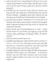 essay on leaders essay on leaders of conclusion for leadership  telugu essay contest essay contest announcement 2