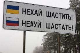 Посольство России потребовало от США прекратить захваты россиян - Цензор.НЕТ 6536
