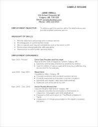 Career Goal For Resume Examples Objective On A Resume Good Career