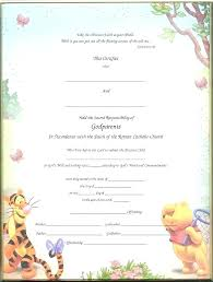 child dedication card printable certificates ng for pas blank printed imaged baby dedication certificate template free