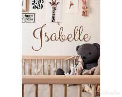 customized name nursery sticker
