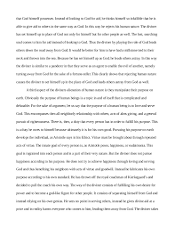dante essay  3 that