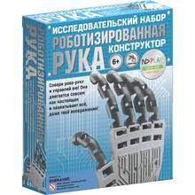 Соединяющиеся блоки, купить по цене от 179 руб в интернет ...