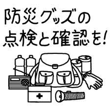 防災グッズ防災の日秋の行事学校無料白黒イラスト素材