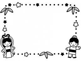 七夕のフレーム 無料イラスト かわいいフリー素材集 フレームぽけっと