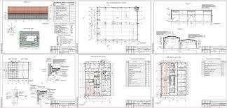 Курсовые и дипломные проекты промышленные здания скачать dwg  Курсовой проект Промышленное здание в г