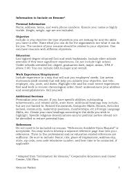 Resume Example Of Reference Page For Job Interview Template