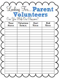 Parent Sign Up Sheet Spark Of Inspiration Back To School Freebie Parent Volunteer Sign
