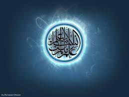 HD Islamic Wallpapers on WallpaperSafari