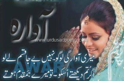 shayari on dard in urdu