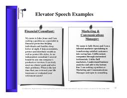 What Is A Elevator Speech Rdrew Elevator Speech