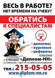 Фрилансер Андрей Ивасько создание сайта под ключ полиграфический  Плакат Диплом