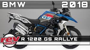 2018 bmw r1200gs adventure rallye. plain r1200gs 2018 bmw r 1200 gs rallye review rendered price release date and bmw r1200gs adventure rallye