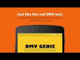nc dmv permit test cheat sheet dmv genie prepares you for your states driving test