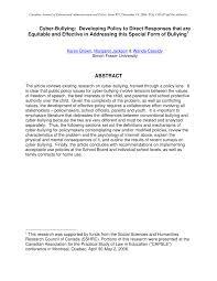 advantages and disadvantages essay sample knowledge