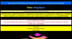 Access Satta King Space