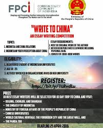 "write to "" an essay writing competition socialization fpci  12650948 1238047766223704 2994203722135344599 n"
