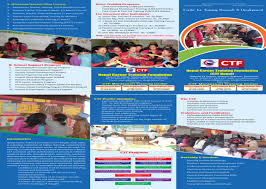 about ctf our brochure