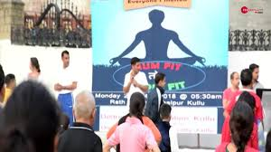 Himachal Pradesh Hum Fit Toh India Fit Yoga Camp Organised In Kullu