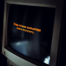 Turn Off Computer Demo 2 1 Its Now Safe To Turn Off Your Computer