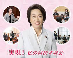 橋本 聖子 カツヒコ イシザキ