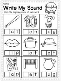 These specific word families have been chosen to help your kindergarten students sound out the short vowel sounds. Mega Phonics Worksheet Bundle Pre K Kindergarten Distance Learning
