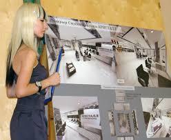Диплом получают дизайнеры ПерваяХудожественная РФ  ru diplom poluchaut disignery 04 06 2012