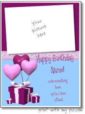 Print Birthday Cards Online Free Printable Birthday Picture Frames Free Birthday Card Templates To