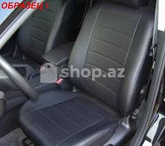 car seat cover autopilot mitsubishi asx