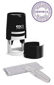 Купить <b>Печать самонаборная</b> автоматический <b>COLOP</b> Printer R ...