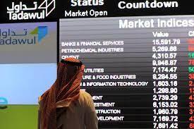مؤشر سوق الأسهم السعودية يلامس أعلى مستوى في 6 سنوات | صحيفة المواطن  الإلكترونية