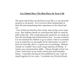 essay about school life an essay about school life