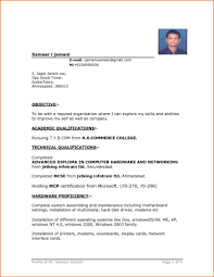 Free Download Resume Templates Microsoft Word Best Resume Format Word File Download Template Free Ms