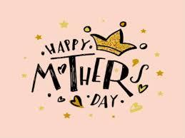 Quotation Poetry Mothers Day 2018 Hindi Messages Shayari Poems Hindi Quotes