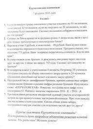 Контрольные вопросы русский язык ладыженская raujudgmedd  Информатика 3 класс стр 37 ответы