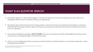 30 Sec Elevator Speech Elevator Speeches Avid Ppt Download